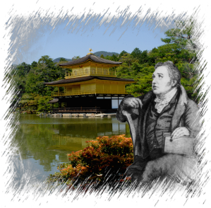 Coleridge in Kyoto